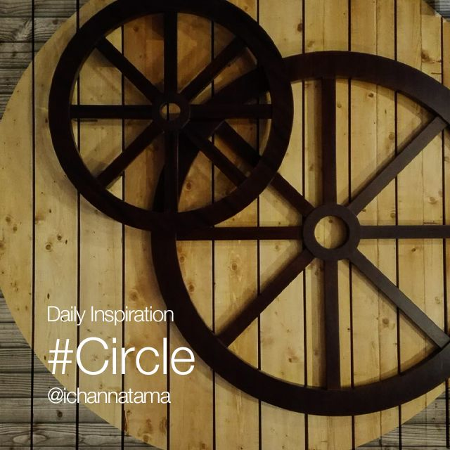 Wednesday Inspiration #Circle